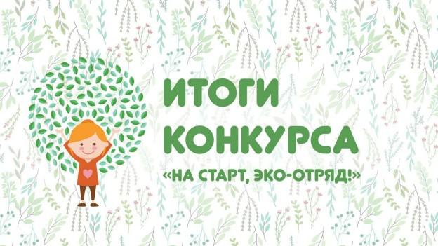 eko_otr_18_04